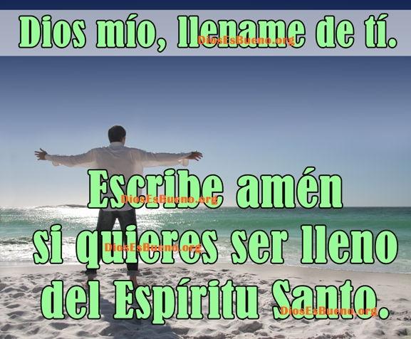 Dios Mio