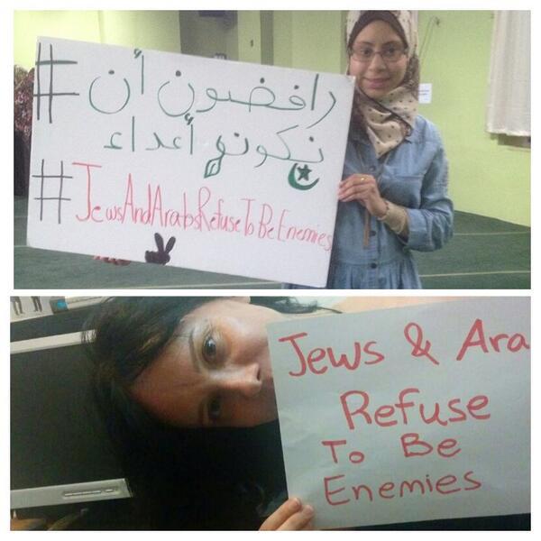 """Judíos y Árabes distribuyen fotos a traves de internet poniendo """"Nos Negamos a Ser enemigos"""""""