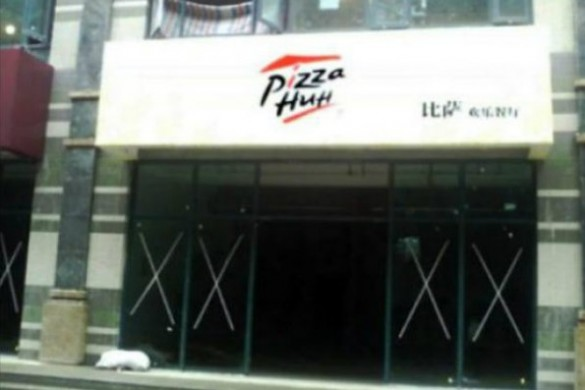 PIZZA HUT PIRATA