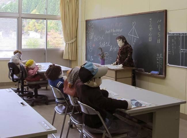 08 escuela