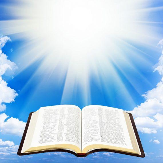 debemos leer la biblia